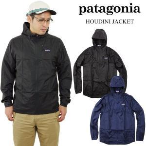 パタゴニア patagonia フーディニジャケット(HOUDINI JACKET メンズ)|jalana