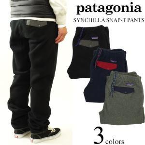 パタゴニア patagonia シンチラ スナップT パンツ (SYNCHILLA SNAP-T PANTS フリース)|jalana