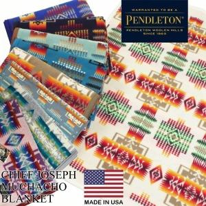 ペンドルトン PENDLETON チーフジョセフ ムチャチョ ブランケット CHIEF JOSEPH MUCHACHO BLANKET ウール 膝掛け 毛布 アメリカ製 米国製|jalana