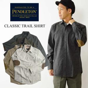 ペンドルトン PENDLETON 長袖 ウールシャツ クラッシックトレイルシャツ(CLASSIC TRAIL SHIRT BLACK SOLID エルボーパッチ) jalana