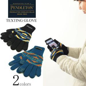 ペンドルトン PENDLETON ジャカード テキスティング グローブ (スマホ対応 ウール ニット 手袋 TEXTING GLOVE)|jalana
