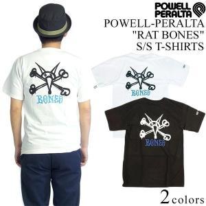 パウエル・ペラルタ POWELL-PERALTA 半袖Tシャツ ラット ボーンズ (RAT BONES)|jalana