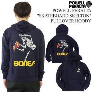 パウエル・ペラルタ POWELL-PERALTA スケートボードスケルトン プルオーバーフード ネイビー (SKATEBOARD SKELTON スウェット パーカー)|jalana