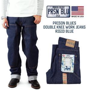 プリズンブルース PRISON BLUES ダブルニーワークジーンズ リジッドブルー (アメリカ製 米国製 デニム ペインターパンツ)|jalana