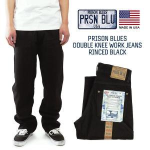 プリズンブルース PRISON BLUES ダブルニーワークジーンズ リンスドブラック BIGSIZE 大きいサイズ アメリカ製 米国製 デニム ペインターパンツ|jalana