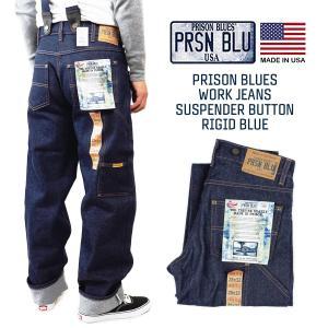 プリズンブルース PRISON BLUES ワークジーンズ サスペンダーボタン リジッドブルー (アメリカ製 米国製 デニム ペインターパンツ)|jalana