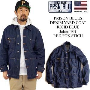 プリズンブルース PRISON BLUES デニムヤードコート リジッドブルー 別注レッドフォックスステッチ (アメリカ製 米国製 カバーオール)|jalana