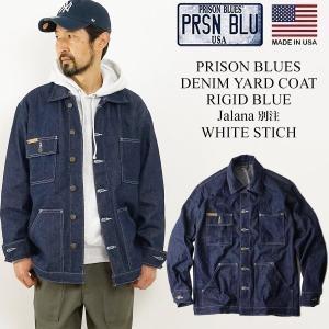プリズンブルース PRISON BLUES デニムヤードコート リジッドブルー 別注ホワイトスステッチ メンズ XS-XL アメリカ製 米国製 カバーオール | MADE IN USA ハン|jalana