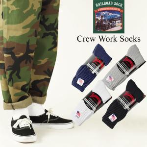 レイルロードソック RAILROAD SOCK ウェルトトップワークソックス 3足セット (アメリカ製 米国製 リブソックス 靴下)|jalana