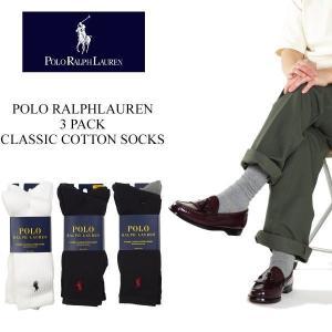 ポロ ラルフローレン POLO RALPHLAUREN 3パック クラッシック コットン スポーツ ソックス (靴下 3P 3足 セット 米国流通モデル ワンポイント)|jalana