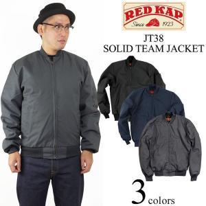 レッドキャップ REDKAP #JT38 ソリッドチームジャケット BIG SIZE (大きいサイズ SOLID TEAM JACKET MA-1タイプ)|jalana
