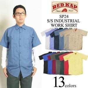 レッドキャップ REDKAP #SP24 半袖 インダストリアル ワークシャツ BIG SIZE(無地 大きいサイズ INDUSTRIAL S/S WORK SHIRT)|jalana