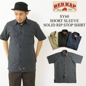 レッドキャップ REDKAP #SY60 半袖 ソリッド リップストップシャツ BIG SIZE無地 大きいサイズ S/S SOLID RIPSTOP SHIRT jalana