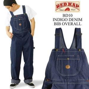 レッドキャップ REDKAP #BD10 デニム ビブ オーバーオール (メンズ 30-44 作業着 サロペット ワークパンツ DENIM BIB OVERALL)|jalana