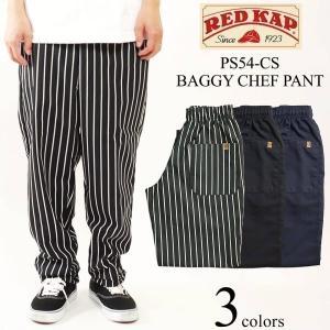 レッドキャップ REDKAP #PS54-CS バギー シェフ パンツ (SPUN POLY BAGGY CHEF PANT)|jalana