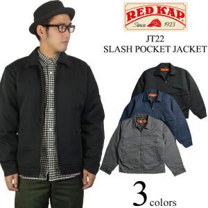 レッドキャップ REDKAP #JT22 スラッシュポケット ワークジャケット BIG SIZE(大きいサイズ SLASH POCKET JACKET)|jalana