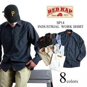 レッドキャップ REDKAP #SP14 長袖 インダストリアル ワークシャツ (無地 INDUSTRIAL WORK SHIRT)|jalana