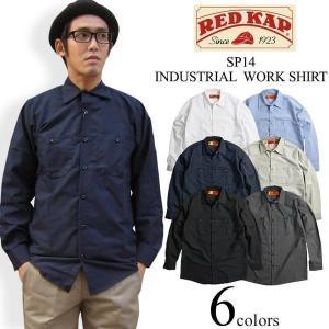 レッドキャップ REDKAP #SP14 長袖 インダストリアル ワークシャツ BIG SIZE (大きいサイズ INDUSTRIAL WORK SHIRT)|jalana