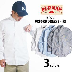 レッドキャップ REDKAP #SR70 長袖 オックスフォード ドレス シャツ(REDKAP EXECUTIVE OXFORD DRESS SHIRT)|jalana
