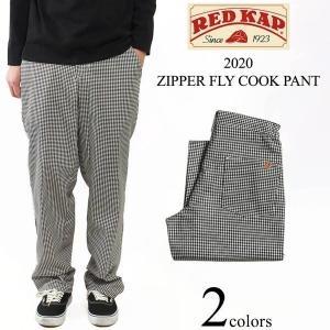 レッドキャップ REDKAP #2020 ジップフライ コック パンツ (ZIPPER FLY COOK PANT ワークパンツ)|jalana