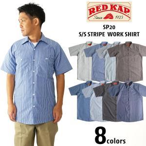 レッドキャップ REDKAP #SP20 半袖 ストライプ ワークシャツ  (INDUSTRIAL STRIPE S/S WORK SHIRT)|jalana
