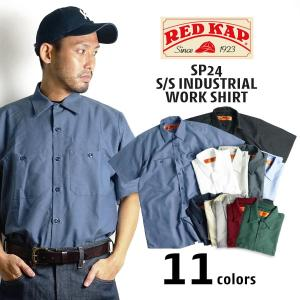 レッドキャップ REDKAP #SP24 半袖 インダストリアル ワークシャツ (無地 INDUSTRIAL S/S WORK SHIRT)|jalana