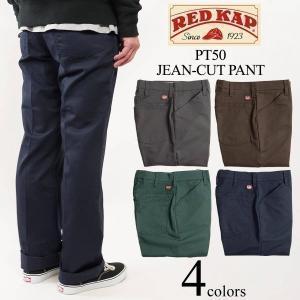 レッドキャップ REDKAP #PT50 ジーン カット ワークパンツ (JEAN CUT WORK PANT)|jalana