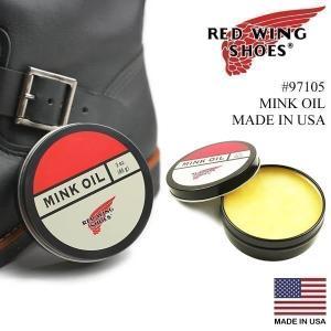 レッドウイング RED WING #97105 ミンクオイル (アメリカ製 米国製 純正)|jalana