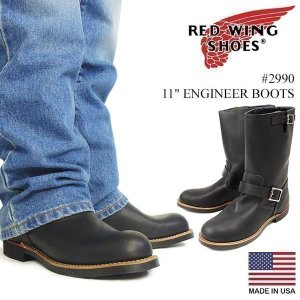レッドウイング RED WING #2990 エンジニアブーツ ブラック  (アメリカ製 米国製 ENGINEER BOOTS)|jalana