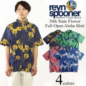 レインスプーナー REYN SPOONER 半袖 フルオープン アロハシャツ 50thステイトフラワー (アジア製 STATE FLOWER)|jalana