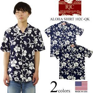 ロバートJクランシー RJC 半袖 アロハシャツ #102C-QK ハワイ製  (ROBERT J. CLANCY アメリカ製 米国製 コットン 開襟)|jalana