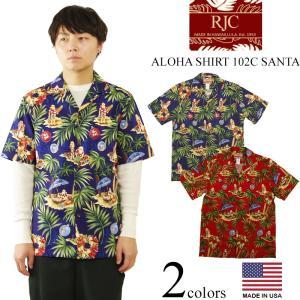 ロバートJクランシー RJC 半袖 アロハシャツ #102C-SANTA ハワイ製 (ROBERT J. CLANCY アメリカ製 米国製 コットン 開襟)|jalana