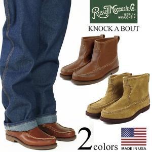 ラッセルモカシン RUSSELL MOCCASIN ノックアバウトブーツ (アメリカ製 米国製 KNOCK-A-BOUT BOOT)|jalana