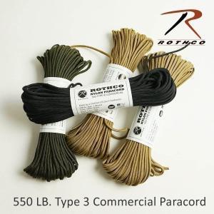 【クーポン配布中】ロスコ ROTHCO 550ポンド タイプ3 コマーシャル パラコード 30メートル 550コード 7芯 ナイロン ミリタリー アメリカ製 米国製|jalana