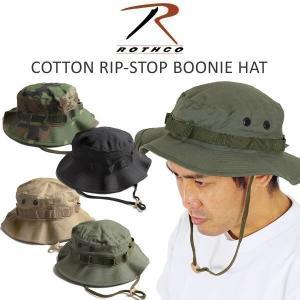 ロスコ ROTHCO コットン リップストップ ブーニー ハット メンズ 5819/5817/5823/5815 ハット バケット ジャングルハット サファリハット|jalana