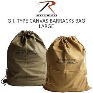 ロスコ ROTHCO キャンバス G.I.タイプ バラックスバッグ ラージ 2571/2671 ランドリーバッグ ダッフルバッグ G.I. TYPE CANVAS BARRACKS BAG 24X32インチ|jalana