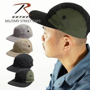 ロスコ Rothco ミリタリーストリートキャップ メンズ レディース ユニセックス フリーサイズ ジェットキャップ 5パネルキャップ キャンプキャップ|jalana
