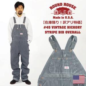 ラウンドハウス ROUND HOUSE #45 ビンテージ ヒッコリー ストライプ オーバーオール MADE IN USA  (アメリカ製 米国製 )|jalana