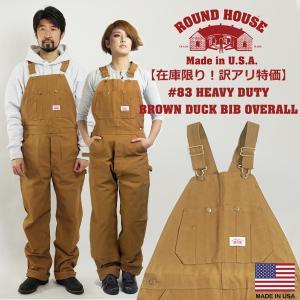ラウンドハウス ROUND HOUSE #83 ヘビーデューティー ブラウンダック オーバーオール MADE IN USA  (アメリカ製 米国製 )|jalana