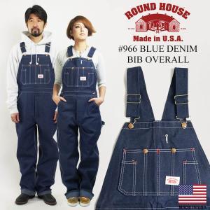 ラウンドハウス ROUND HOUSE #966 クラシック ブルー デニム オーバーオール MADE IN USA   (アメリカ製 米国製 生デニム)|jalana