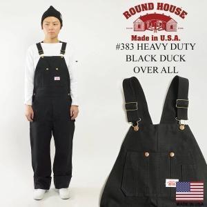 ラウンドハウス ROUND HOUSE #383 ヘビーデューティー ブラックダック オーバーオール...