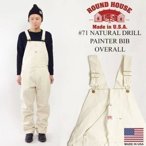 ラウンドハウス ROUND HOUSE #71 ペインター ビブ オーバーオール ナチュラルドリル MADE IN USA  (アメリカ製 米国製 )|jalana
