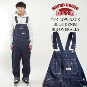ラウンドハウス ROUND HOUSE #907 ローバック ブルー デニム オーバーオール MADE IN USA  (アメリカ製 米国製 生デニム)|jalana