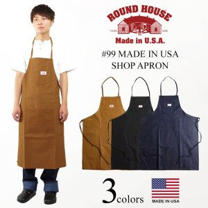 ラウンドハウス ROUND HOUSE #99 ショップエプロン MADE IN USA  (アメリカ製 米国製 )|jalana