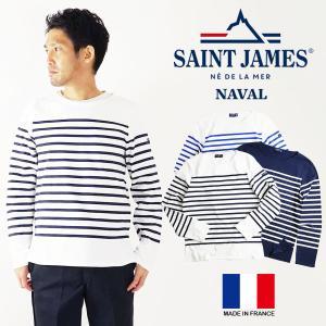 セントジェームス SAINT JAMES バスクシャツ ナバル BIG SIZE(大きいサイズ NAVAL ナヴァル 肩抜きボーダー ボートネック フランス製)|jalana