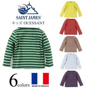 ■ポイント15倍■セントジェームス SAINT JAMES バスクシャツ ウエッソン キッズサイズ (OUESSANT ENFANT 長袖 ボーダー 子供)|jalana