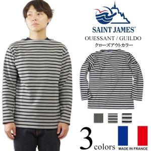 セントジェームス SAINT JAMES バスクシャツ ウエッソン ギルド 長袖  クローズアウトカラー (OUESSANT GUILDO フランス製)|jalana