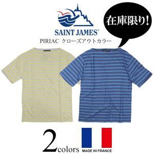 【ラスト1点特価】セントジェームス SAINT JAMES 半袖 Tシャツ ボートネック ピリアック クローズアウト (PIRIAC 薄手 コットン メンズ レディース ボーダー)|jalana
