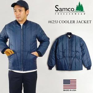サムコフリーザーウエア Samco Freezerwear 625J クーラージャケット (アメリカ製 米国製 COOLER JACKET 防水 防寒 作業着 作業服)|jalana