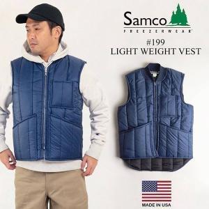 サムコフリーザーウエア Samco Freezerwear 199 ライトウエイトベスト ネイビー (メンズ S-XL アメリカ製 米国製 中綿ベスト インナーベスト)|jalana